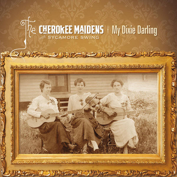 The Cherokee Maidens & Sycamore Swing